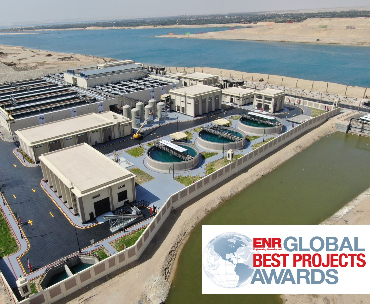 Al Mahsamma plant awarded  the best water/wastewater project  by Engineering News-Record (ENR)